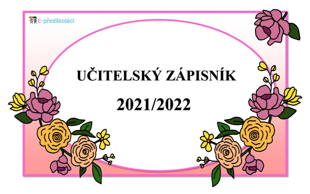 E-book ZDARMA – Učitelský zápisník 2021/2022